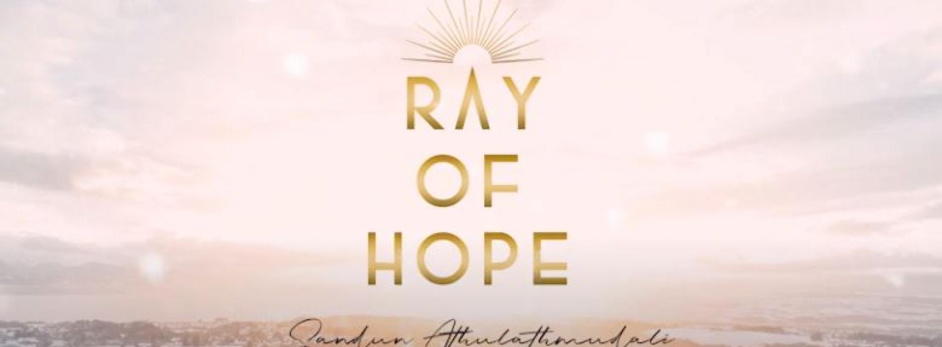 New Music : Sandun Athulathmudali – Ray Of Hope