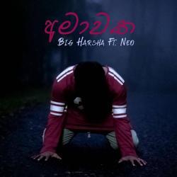 New Music : Big Harsha x NeoNavy – Amawaka