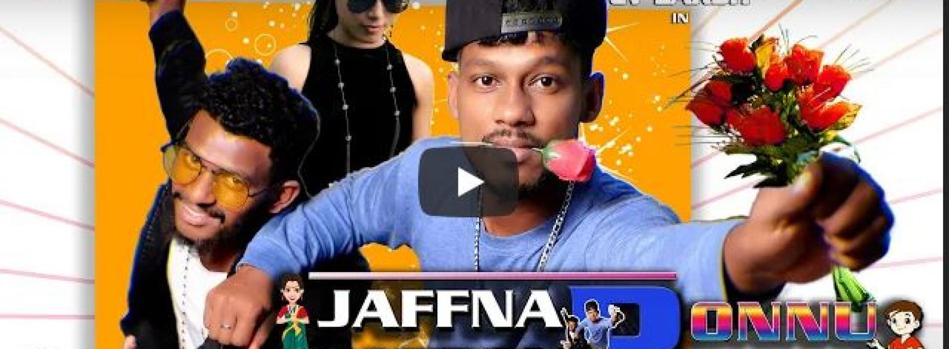 Teaser Alert : Cv Laksh -Jaffna Ponnu Hatton Paiyan