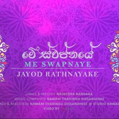 New Music : Jayod Rathnayake – Me Swapnaye (මේ ස්වප්නයේ) Official Lyric Video