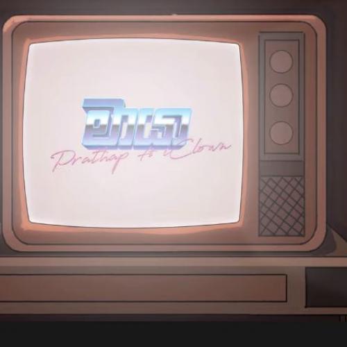 New Music : MaaYaa ( මායා ) – Prathap | iClown [ Official Video ]