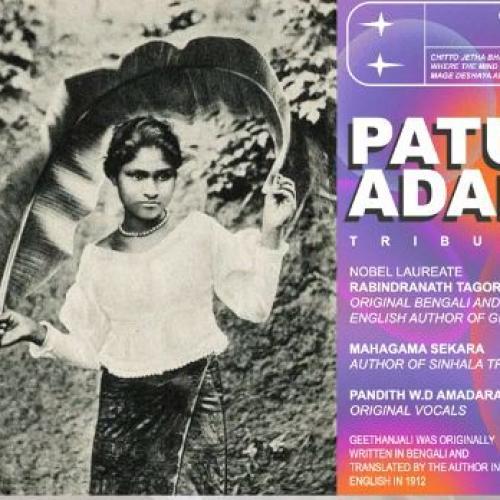 New Music : Patu Adahas – මාගේ දේශය | Remake by Ajith Kumarasiri x Namini Panchala x Bo Sedkid (Visualizer)