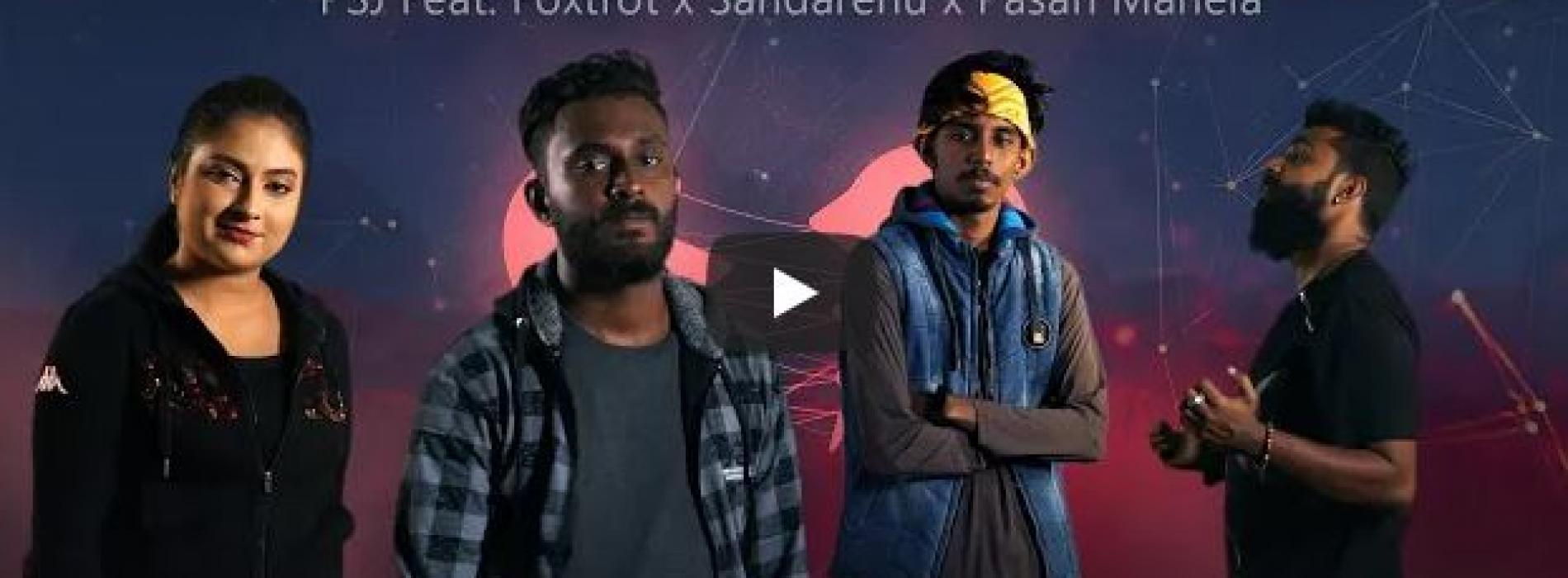 New Music : Senehasa | සෙනෙහස | PSJ Feat Foxtrot x Sandarenu x Pasan Mahela | Lyrics Video