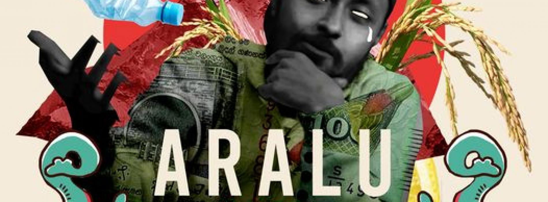 New Music : Master D – Aralu