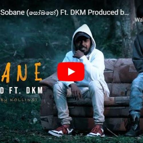 New Music : MasterD – Sobane (සෝබනේ) Ft DKM Produced by KOLLINS