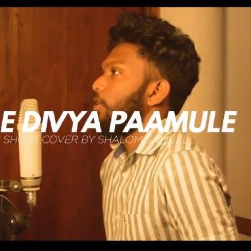 New Music : Oba Divya Paamule (short cover) | Shalom Samuel