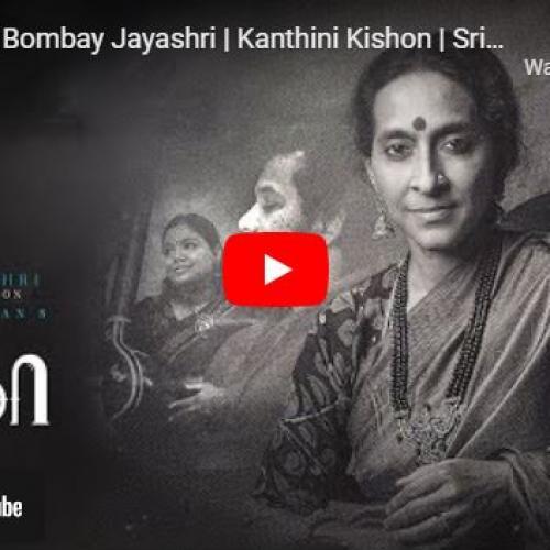 New Music : YAAGAA | Bombay Jayashri | Kanthini Kishon | Srivijay | Varuon