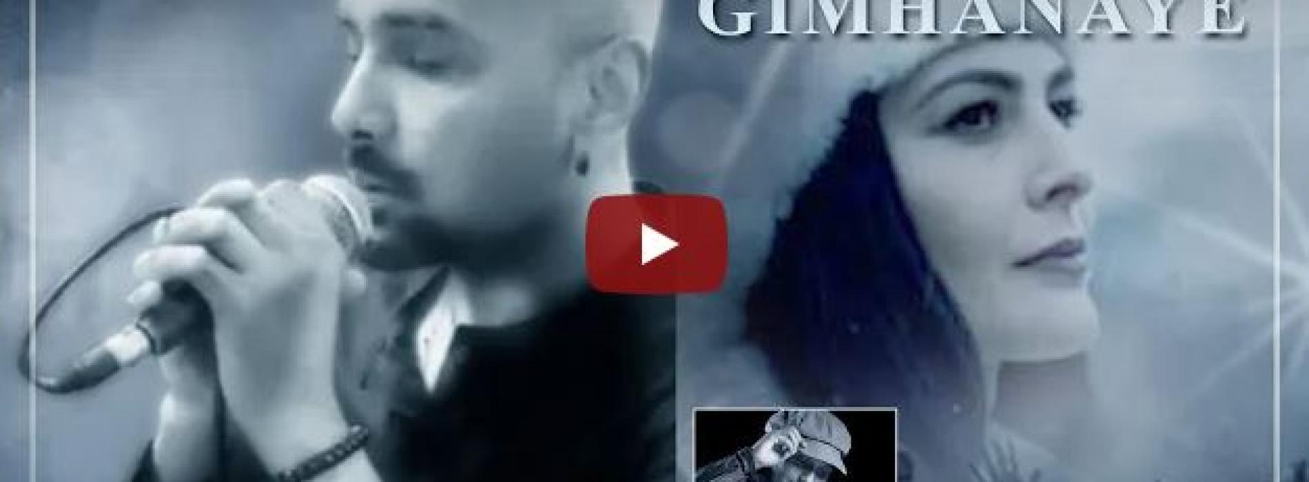 New Music : Gimhanaye   ගිම්හානයේ – Sanjay Alles ft Nisha