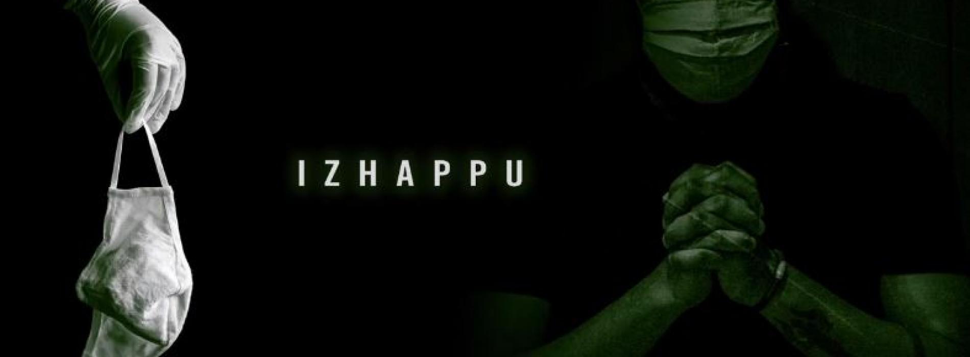 New Music : Jay DC – Izhappu (Audio)