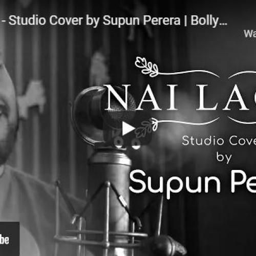 New Music : Nai Lagda – Studio Cover by Supun Perera | Bollywood Studio Sessions | Notebook | Vishal Mishra