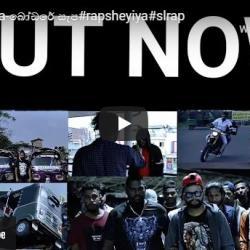 New Music : Rap Sheyiya – Bodaresepa-බෝඩරේ සැප