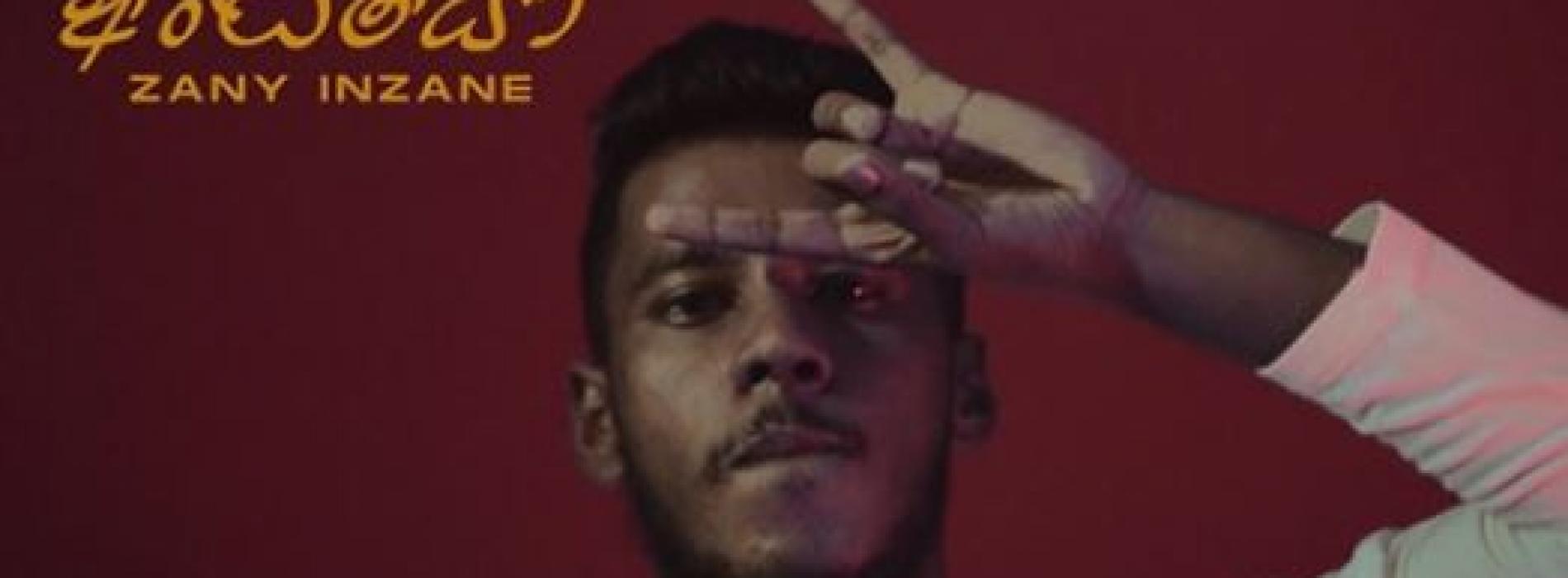 New Music : Zany Inzane – Andhayo අංධයෝ (Freestyle Video)
