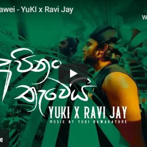 New Music : Apinam Thawei – YuKI x Ravi Jay