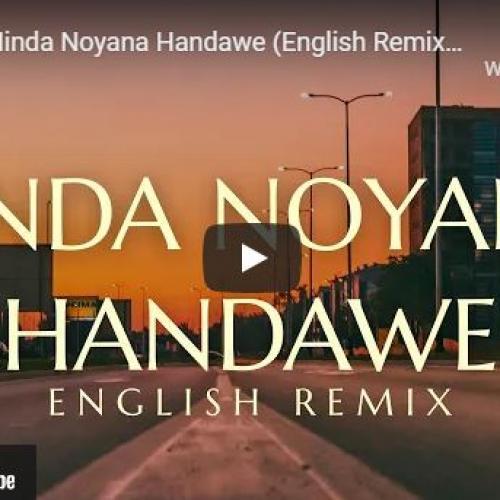 New Music : Chamel – Ninda Noyana Handawe (English Remix) ft Hibshi