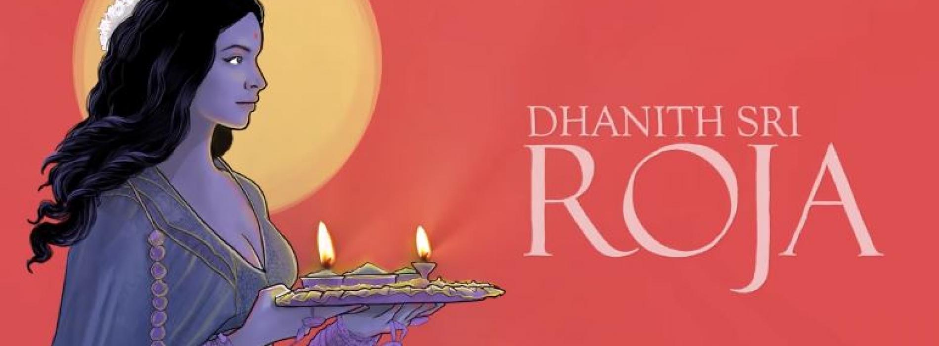 New Music : Dhanith Sri – Roja (රෝජා) Official Lyric Video | Album Alokawarsha