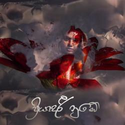 New Music : Didula Tharusara – Priyadari (ප්රියාදරී) ft Cozzy [ Official Music Video ]