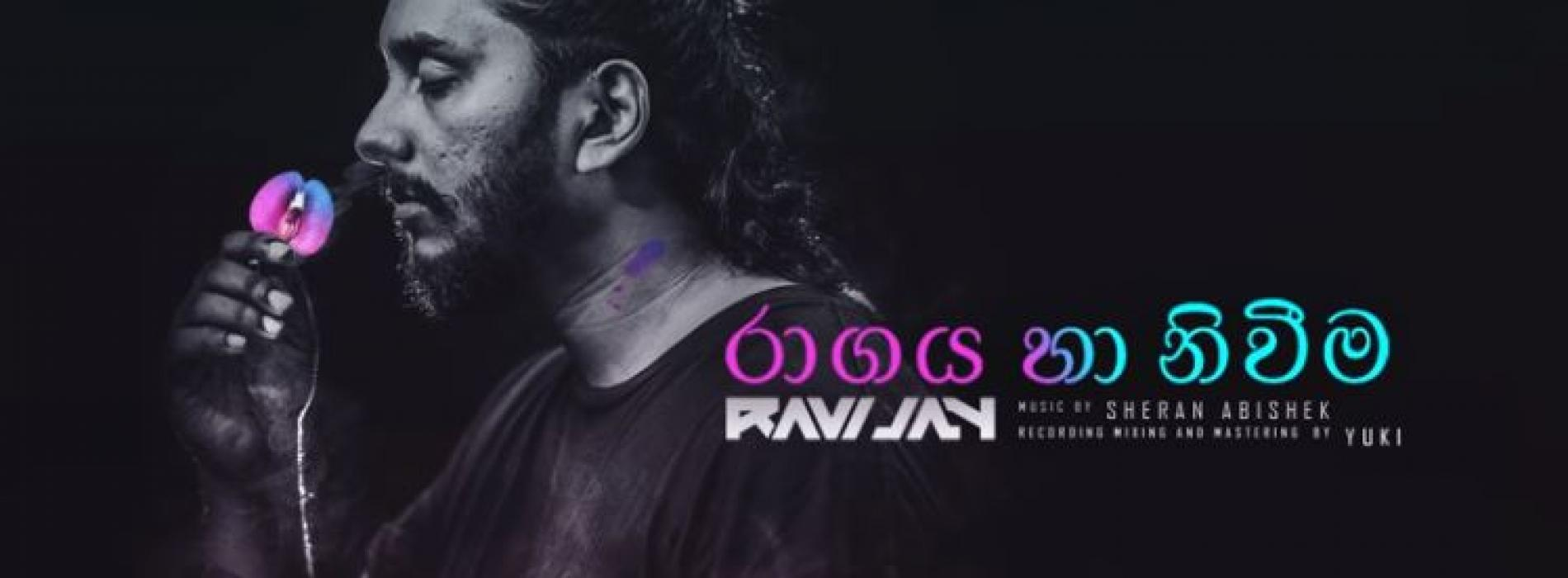 New Music : Ravi Jay – Raagaya Ha Niweema (රාගය හා නිවීම)