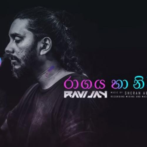New Music : Ravi Jay – Raagaya Ha Niweema (රාගය හා නිවීම)