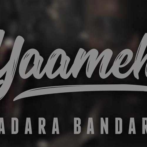 New Music : Sadara Bandara – Yaameh (යාමේ) | The Journey of Life [Official Audio]