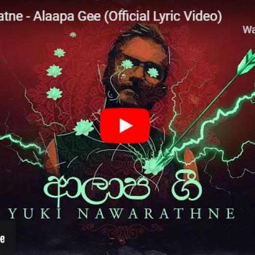 New Music : Yuki Navaratne – Alaapa Gee (Official Lyric Video)