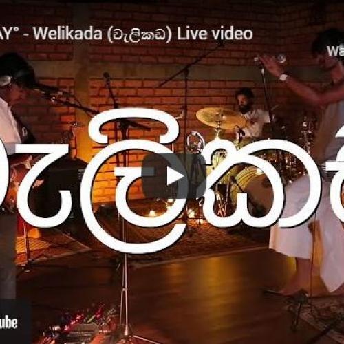 New Music : DOTDOTAY° – Welikada (වැලිකඩ) Live video