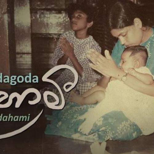 New Music : Dinupa Kodagoda – Handahami (හඳහාමී)