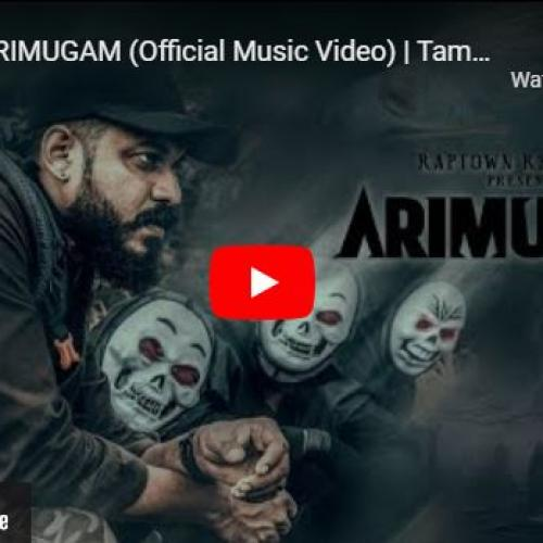 New Music : Jay DC – Arimugam (Official Music Video) | Tamil Rap | Raptown Records