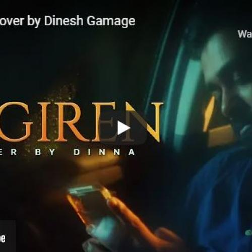 New Music : Pogiren – Cover By Dinesh Gamage