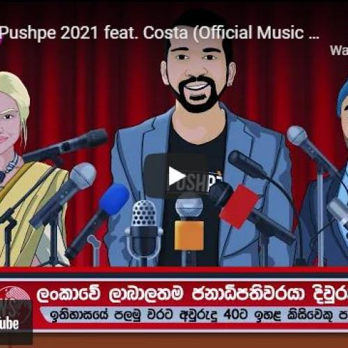 New Music : Pushpe – Pushpe 2021 feat Costa (Official Music Video)
