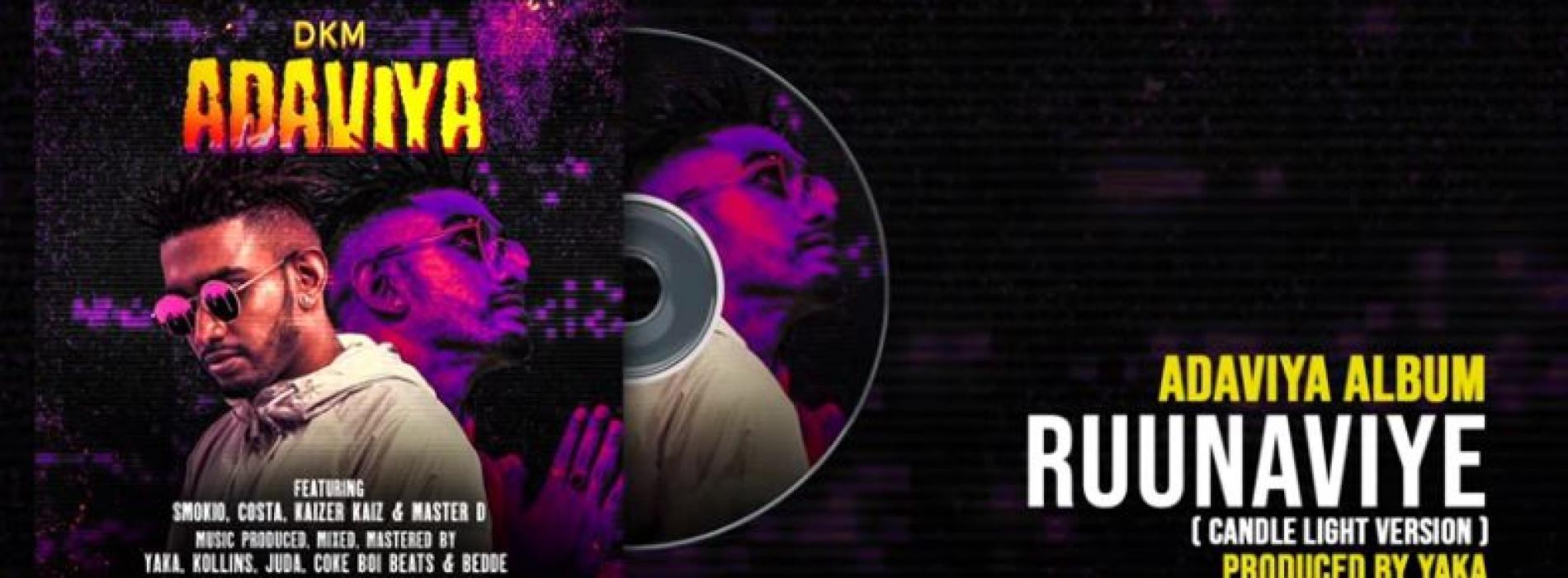 New Music : Ruunaviye (රූනාවියේ) – DKM ft YAKA (Candle Light Version)