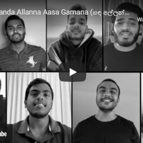 New Music : WAYO – Handa Allanna Aasa Gamana (හඳ අල්ලන්න ආස ගමන) (Cover)