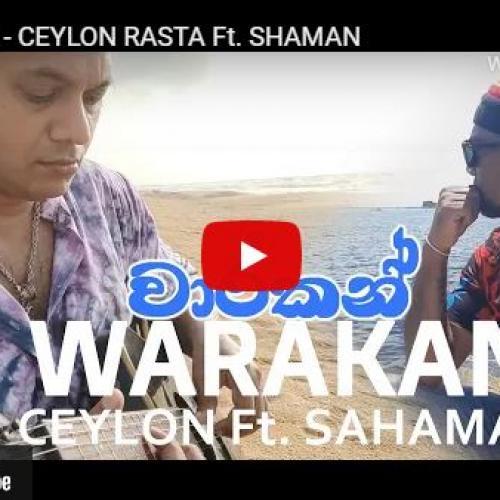 New Music : Warakan – Ceylon Rasta Ft Shaman