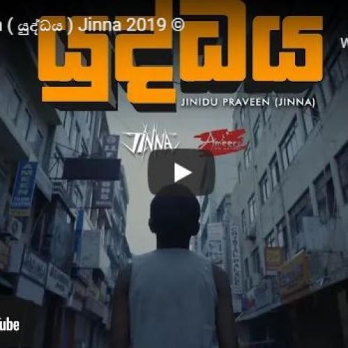 New Music : Yuddhaya (යුද්ධය) Jinna 2019 ©