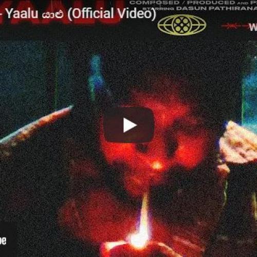New Music : Bo Sedkid – Yaalu යාළු (Official Video)