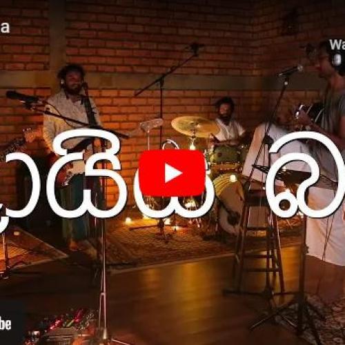 New Music : DotDotay -Doyya Baba