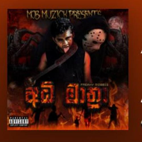 News : The First Horrorcore Album From Sri Lanka Is Here!