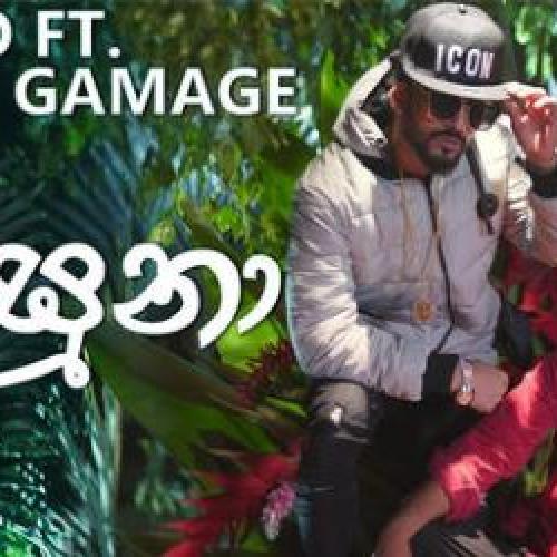 New Music : Nasuna – Smokio Ft Dinesh Gamage – Official Music Video