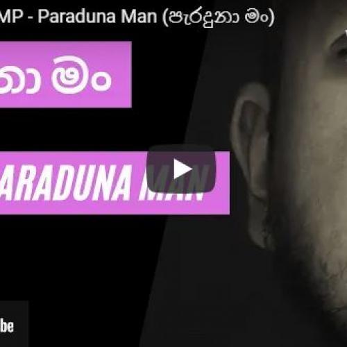 New Music : Neo feat MP – Paraduna Man (පැරදුනා මං)