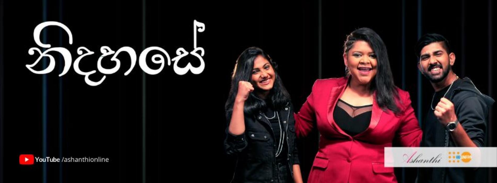 New Music : Nidahase (නිදහසේ)   Ashanthi Ft Madhuvy & Shemil   Official Music Video