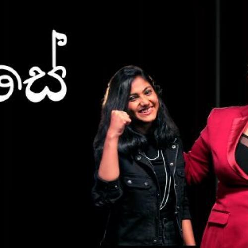 New Music : Nidahase (නිදහසේ) | Ashanthi Ft Madhuvy & Shemil | Official Music Video