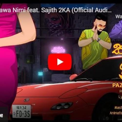 New Music : Pazi – Kathawa Nimi ft Sajith 2KA (Official Audio)