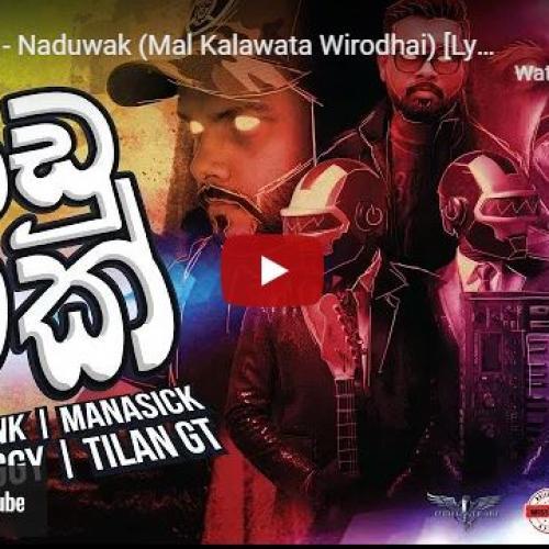 New Music : Pop Punk – Naduwak (Mal Kalawata Wirodhai) [Lyric Video] [feat Manasick, BigDoggy & Tilan GT]