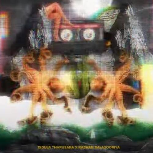 New Music : Thun Yamaya (තුන් යාමය) Official Visualizer | Didula Tharusara | Rashan Balasooriya