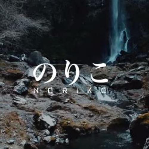 New Music : Udani Indrachapa – NORIKO (නොරිකො) Official Music Video