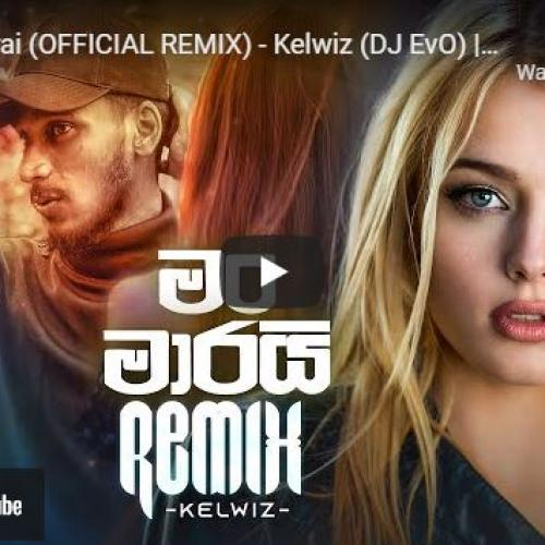 New Music : Man Maarai (Official Remix) – Kelwiz (DJ EvO)   @Mr Pravish   Sinhala Remix Song   Sinhala Rap Song
