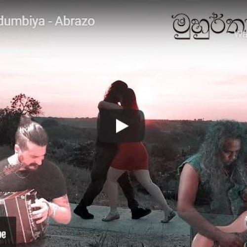 New Music : MonaraKudumbiya – Abrazo
