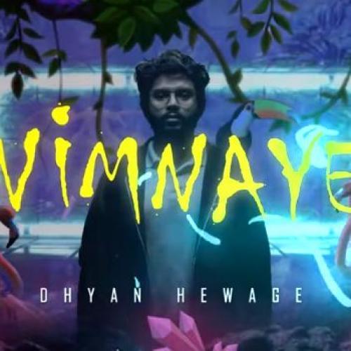 New Music : Nimnaye (නිම්නයේ) – Dhyan Hewage | SUBEE (Official Lyric Video)