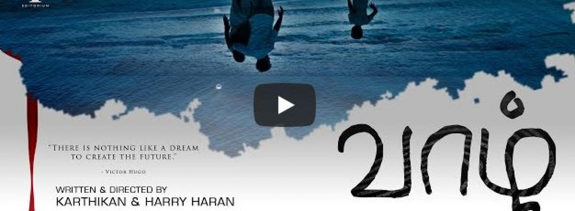 New Short Movie : Vaazhil – Live | Awareness Short film | HH Editorium