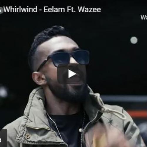 New Music : Chrish Vix & Whirlwind – Eelam Ft Wazee