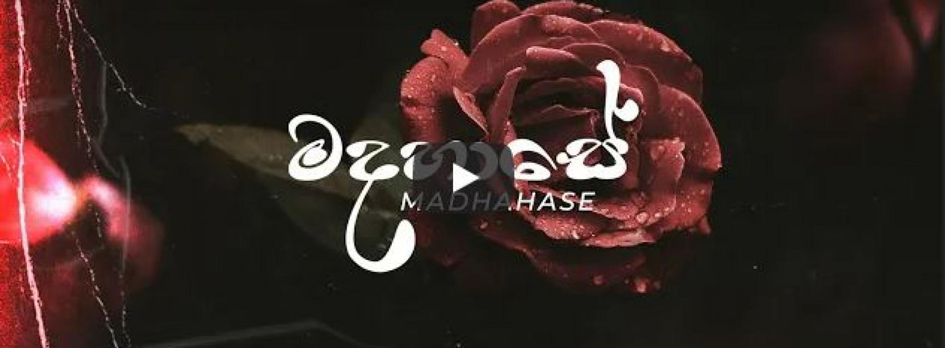 New Music : Madhahase – J!NNA & Jizzy (Official Lyric Video)